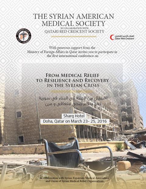 Qatar_Poster