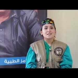 SAMS Women's Health Mission to Lebanon, February 2019